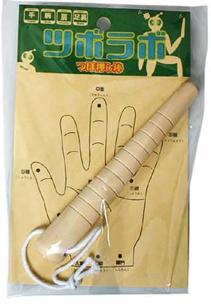 洗う粘土長々とツボラボ つぼ押し棒