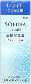花王 ソフィーナ ボーテ SOFINA beaute 高保湿乳液 とてもしっとり 60g  [並行輸入品]