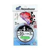 ハヤブサ ふかせ真鯛 4.5m 2本鈎 鈎11号 ハリス5号