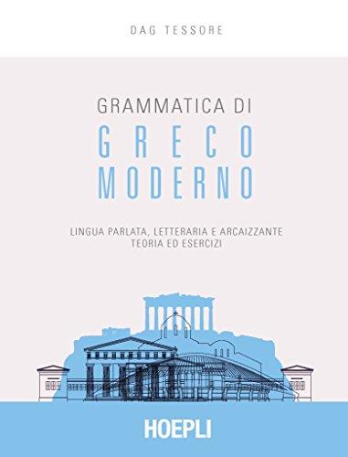 Grammatica di greco moderno. Lingua parlata, letteraria, arcaicizzante: teoria ed esercizi (Grammatiche)