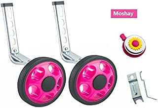 Best huffy bike parts training wheels Reviews