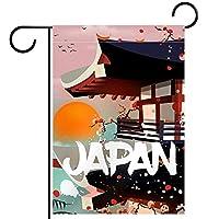 ガーデンサイン庭の装飾屋外バナー垂直旗日本 オールシーズンダブルレイヤー