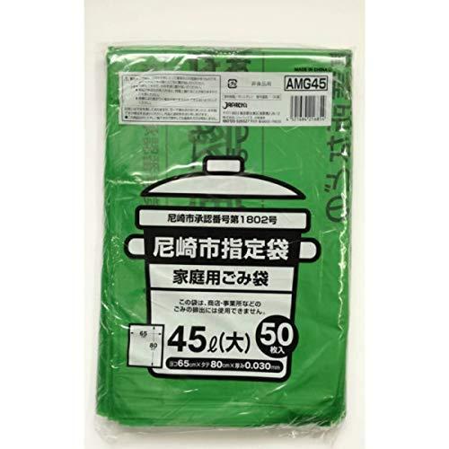 ジャパックス AMG45 尼崎市 指定 ゴミ袋 45L 大 50枚入 × 6個セット