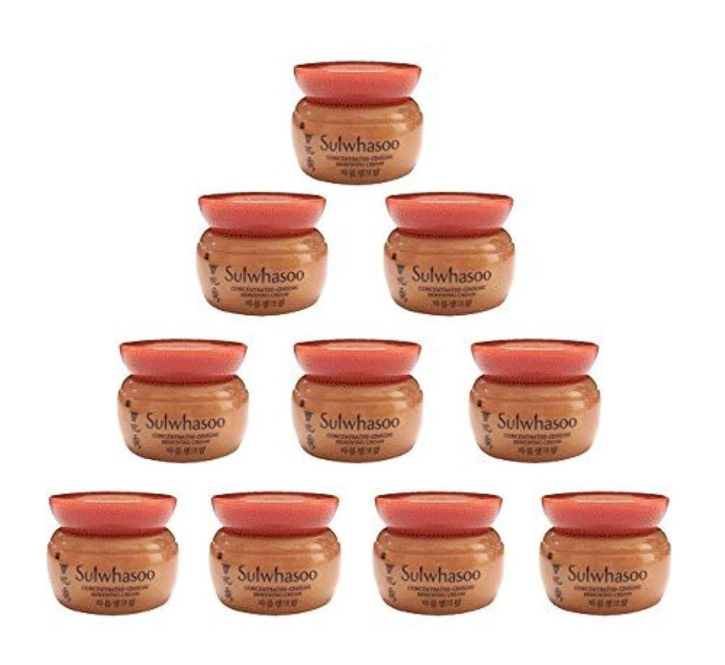 換気サンダー軽減【ソルファス 雪花秀 Sulwhasoo】 Concentrated Ginseng Renewing Cream(50ml) 5ml x 10個 韓国化粧品 ブランドのサンプル [並行輸入品]