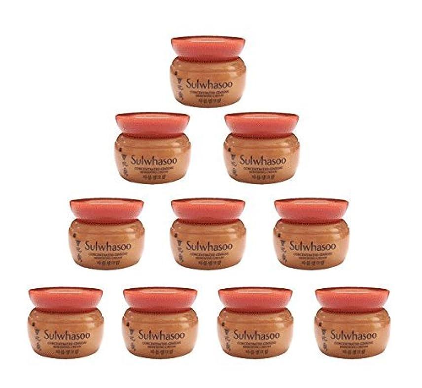 篭想像する医療の【ソルファス 雪花秀 Sulwhasoo】 Concentrated Ginseng Renewing Cream(50ml) 5ml x 10個 韓国化粧品 ブランドのサンプル [並行輸入品]