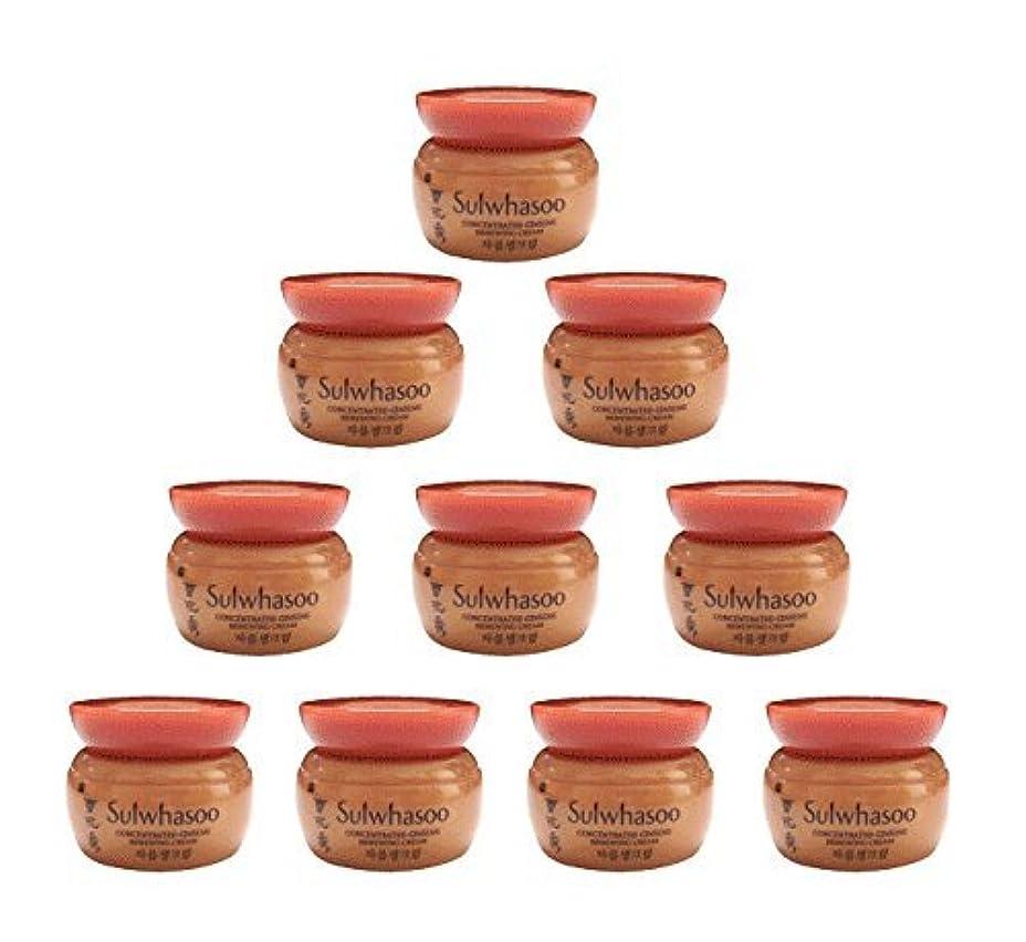 硬化するぺディカブ時計回り【ソルファス 雪花秀 Sulwhasoo】 Concentrated Ginseng Renewing Cream(50ml) 5ml x 10個 韓国化粧品 ブランドのサンプル [並行輸入品]