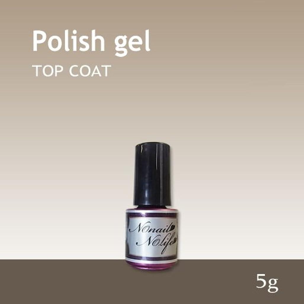 雪だるま社員刻むジェルネイル《爪に優しいトップコートジェル》Natural Polish ポリッシュトップジェル(5g)
