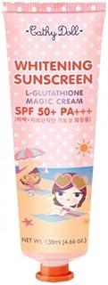 کرم بدن عروسک کتی عروسک BB کتی L-glutathione SPF 130 PA 60 میلی لیتر توسط کارمارت