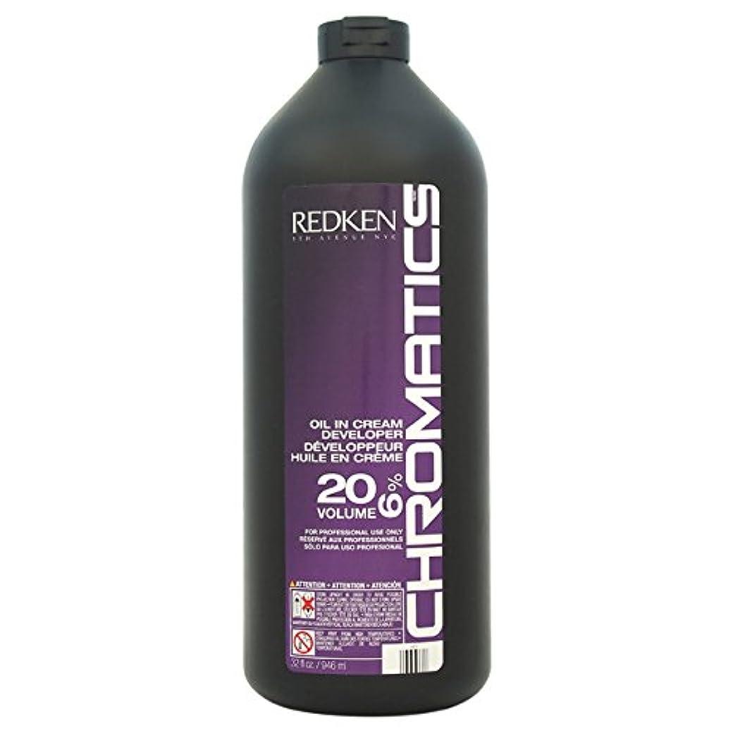 シプリー急性よりChromatics Oil In Cream Developer -20 Volume 6%