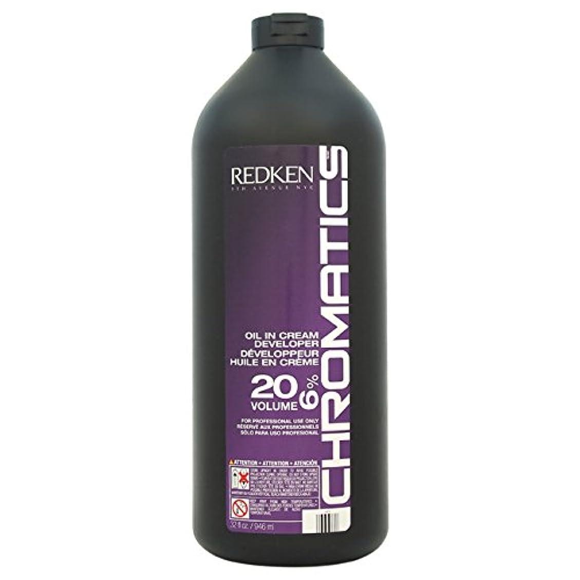 広まった報復する連帯Chromatics Oil In Cream Developer -20 Volume 6%