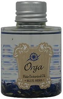 イリヤ オルガ ボタニカルオイル ブルーハーブ 80ml