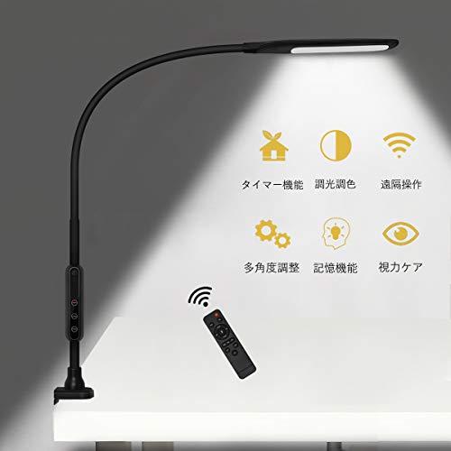 電気スタンド クリップライト ledデスクライト アームライト ライトスタンド 卓上ライト 目に優しい 5段調色(暖色/昼光色/白色) 無段階調光 360°回転 平面発光 クランプライト タイマー 記憶機能 リモコン付き ブラック