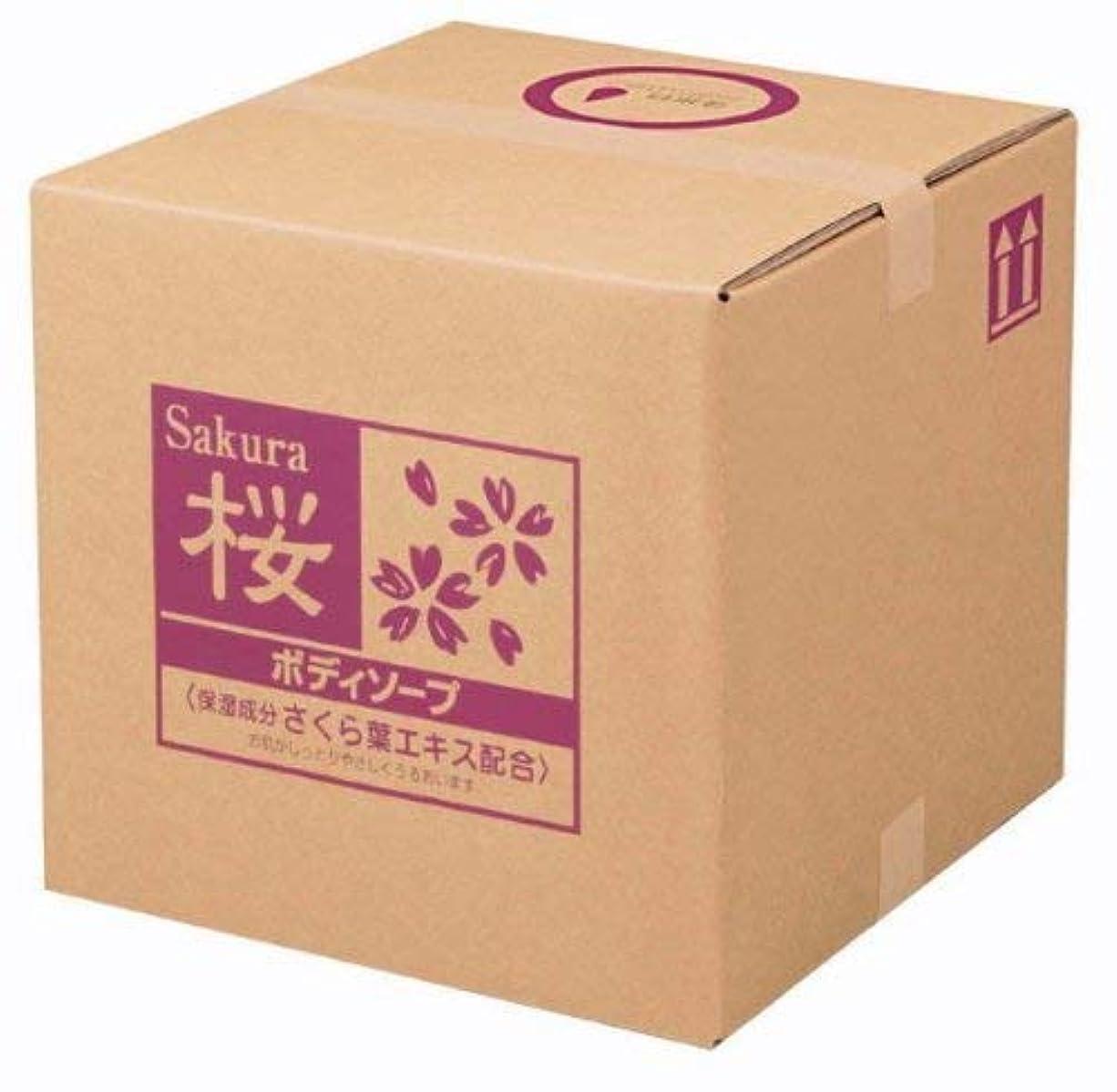 機関楽しむ議題業務用 SCRITT(スクリット) 桜 ボディソープ 18L 熊野油脂 (コック付き)