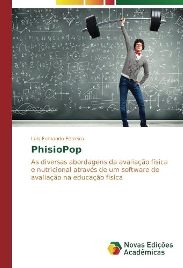 皮エスカレーターカバーPhisioPop: As diversas abordagens da avalia??o física e nutricional através de um software de avalia??o na educa??o física