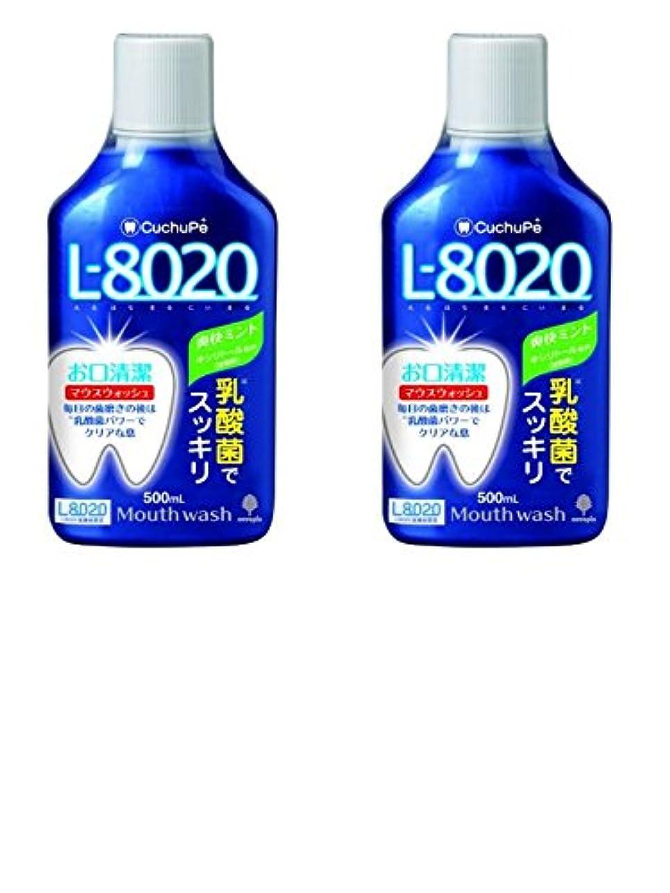 できる部分的にファランクス【まとめ買い】紀陽除虫菊 マウスウォッシュ クチュッペL-8020 爽快ミント 500ml × 2個