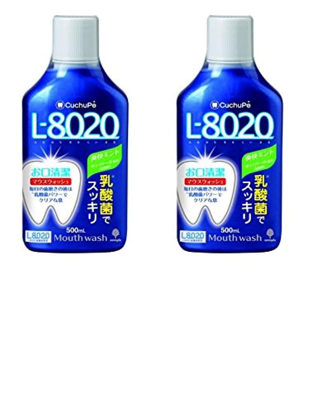 無視できる中傷【まとめ買い】紀陽除虫菊 マウスウォッシュ クチュッペL-8020 爽快ミント 500ml × 2個