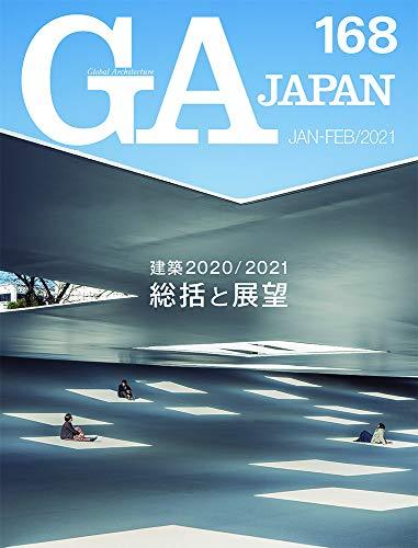 GA JAPAN 168