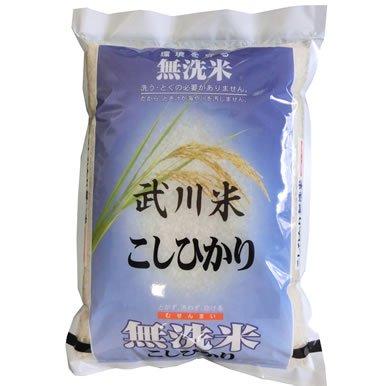【精米】山梨県産 無洗米 白米 武川米 こしひかり 5kg(長期保存包装)x1袋 令和2年産 新米