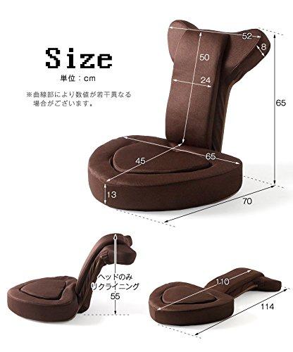 タンスのゲンゲーミング座椅子ビッグサイズ低反発メッシュ14段リクライニング姿勢補正座面65cm高さ50cmダークブラウン1521003700【52365】