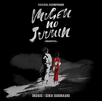 Mugen no Juunin - Immortal - Original Soundtrack