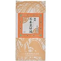 【第2類医薬品】苓姜朮甘湯1000錠 ×2