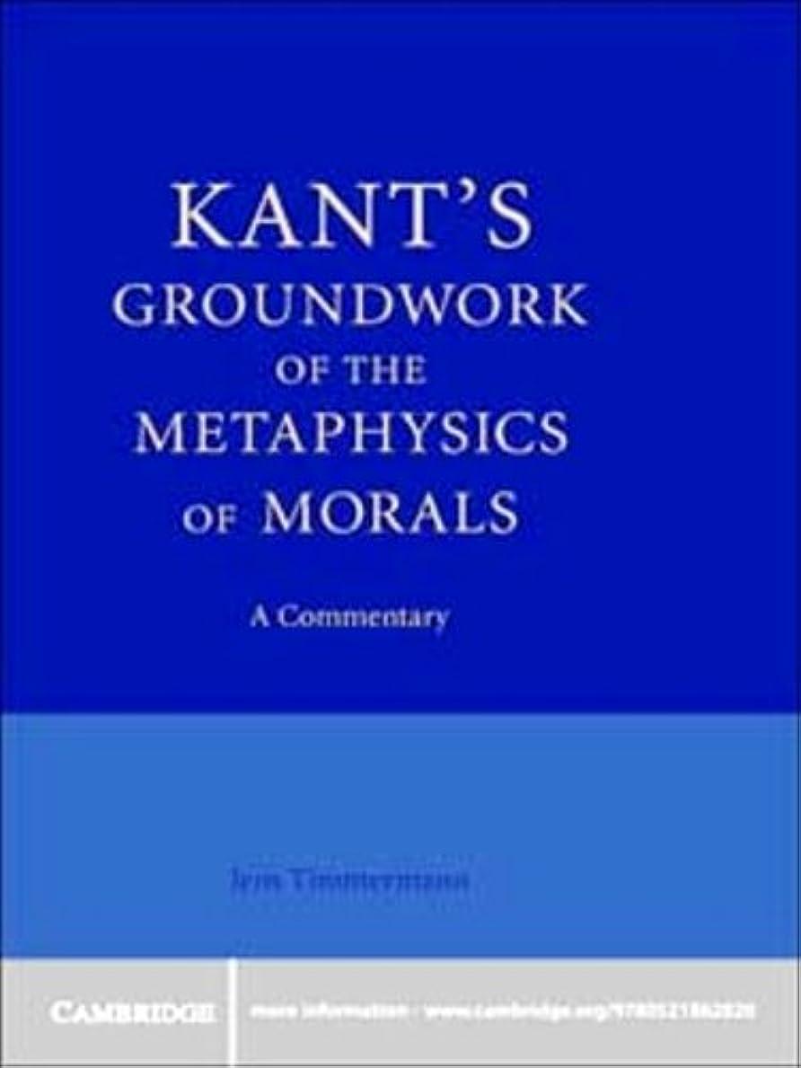 チップロンドン証書Kant's Groundwork of the Metaphysics of Morals: A Commentary (English Edition)