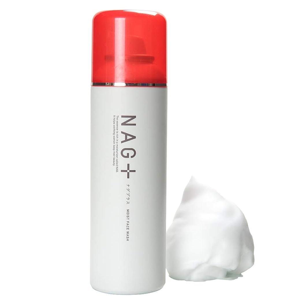 曲がった散らす交流する保湿する泡洗顔