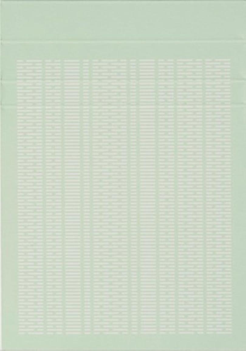 システム安全統合するCDT グラフィティ パッド白緑 TBPH2-034PG