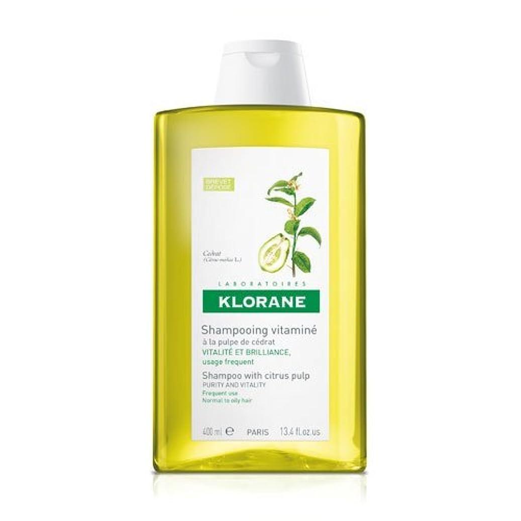 排除モーテル対話Klorane Cider Pulp Shampoo 400ml [並行輸入品]