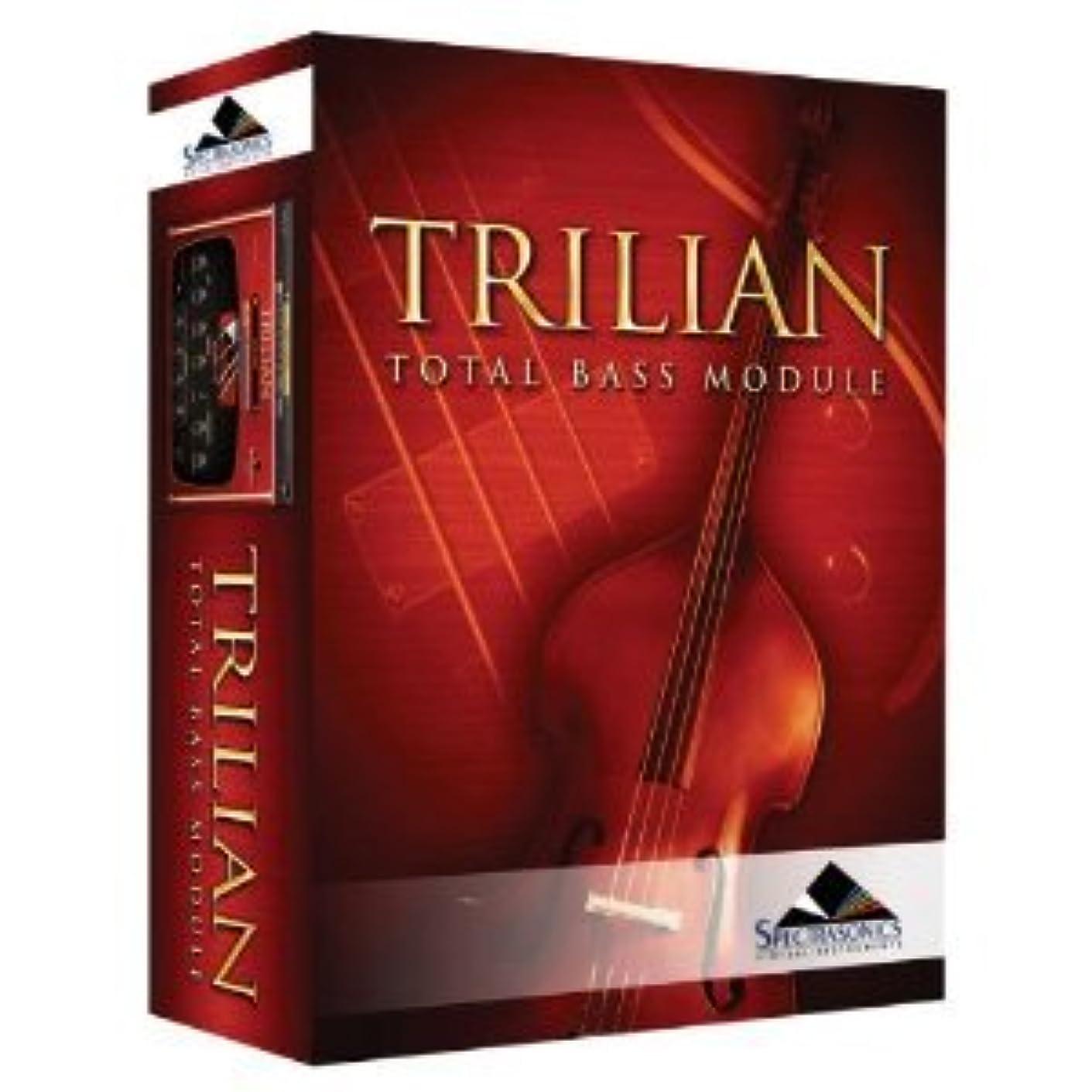 失礼な六分儀リスク◆Spectrasonics Trilian ベース音源◆trilogyの後継機種◆並行輸入品◆