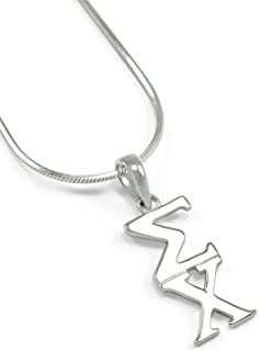 Sigma Chi Fraternity Sterling Silver Lavaliere