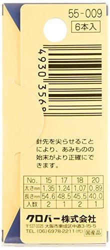 クロバー (lover) lover とじ針セット シャープポイント 6本