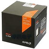 FX 8300 CPU Processor Boxed Eight-Core 3.3G/16M/95W Desktop Socket AM3+ FX-8300 New