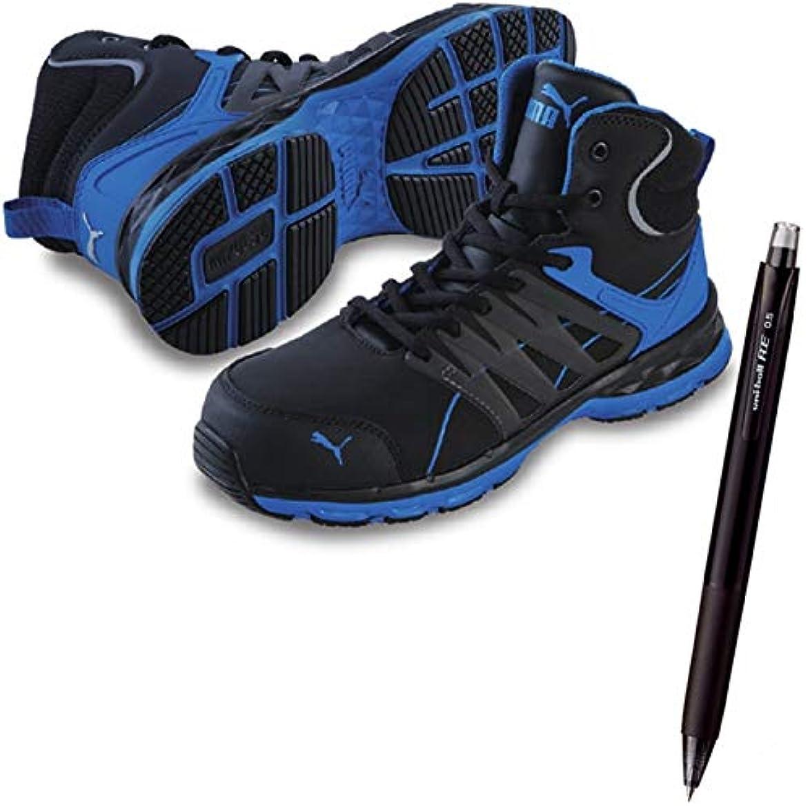 ルーキー濃度独立してPUMA(プーマ) 安全靴 作業靴 ヴェロシティ 26.5cm ブルー ミッド 消せるボールペン付きセット 63.341.0