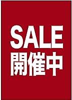 バックライトフィルム SALE 開催中 B2 No.69721 (受注生産)