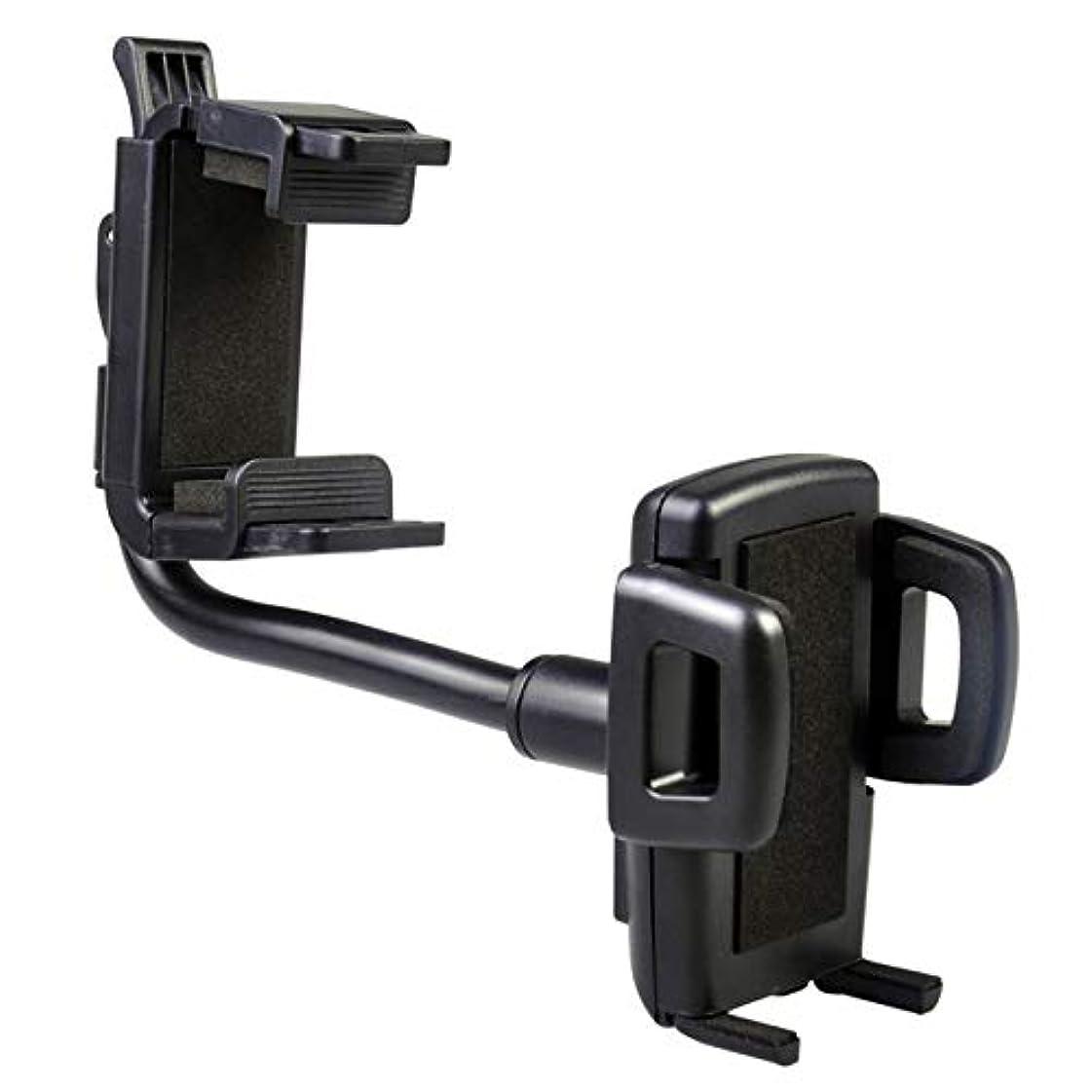 笑買い手抵抗力があるJicorzo - 車の自動車のバックミラーマウント携帯電話ホルダーブラケットは、iPhoneの携帯電話のGPSのためにサムスンのためにスタンド360度のホルダー