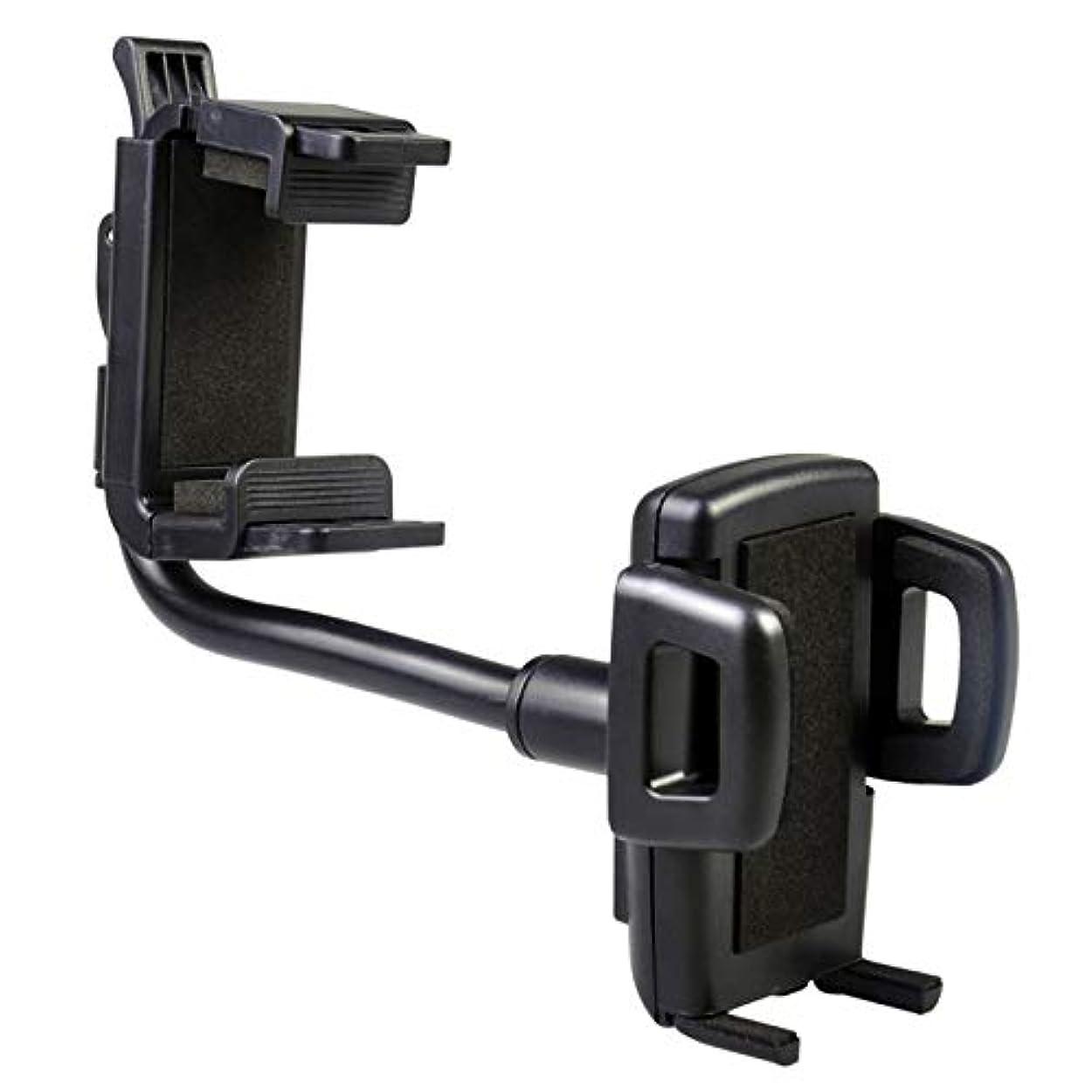 シロクマ予約天のJicorzo - 車の自動車のバックミラーマウント携帯電話ホルダーブラケットは、iPhoneの携帯電話のGPSのためにサムスンのためにスタンド360度のホルダー