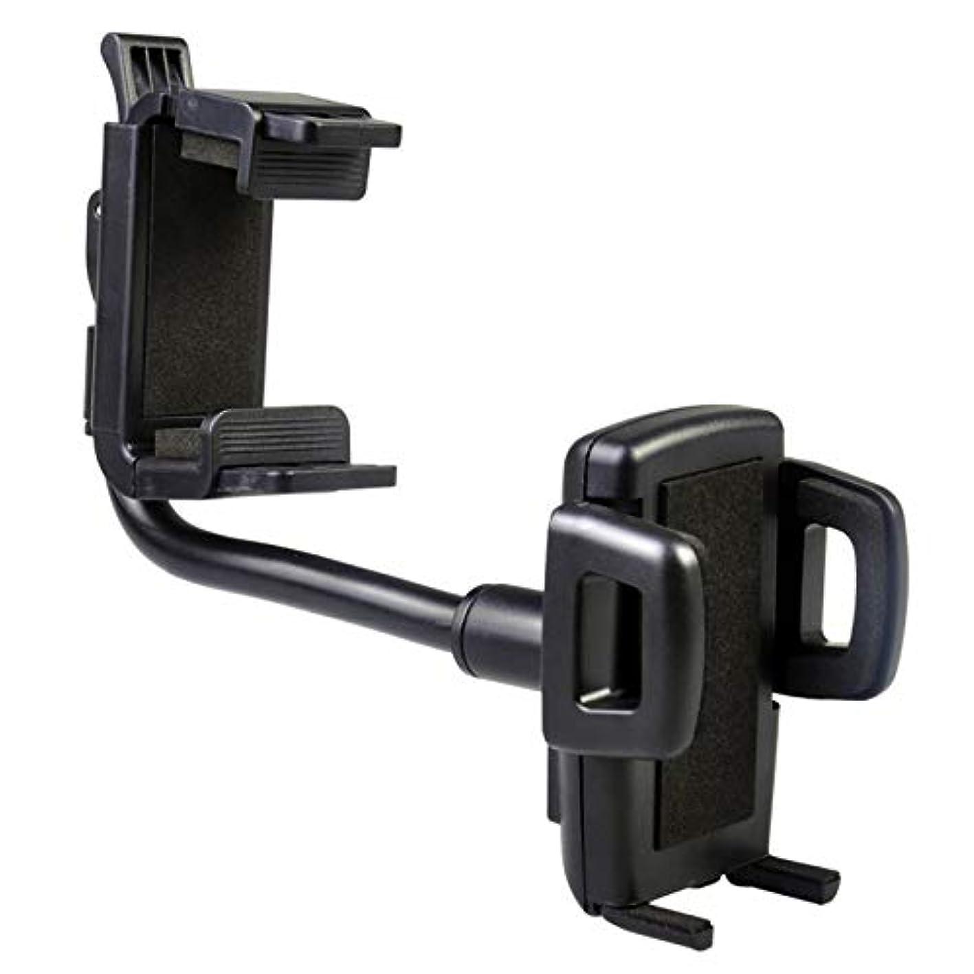 ブラストシリンダーヘリコプターJicorzo - 車の自動車のバックミラーマウント携帯電話ホルダーブラケットは、iPhoneの携帯電話のGPSのためにサムスンのためにスタンド360度のホルダー