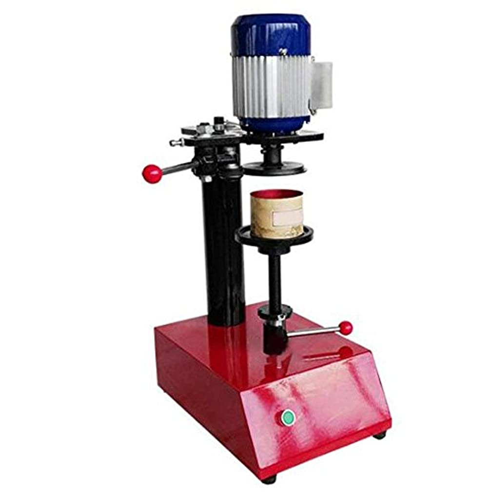 Semi-Automatic Can Sealer Sealing Machine Manual Tin Can Sealer by Carejoy, Suitable for Various Kinds of Iron Plastic Glass Paper Cans 12-20/min 110V