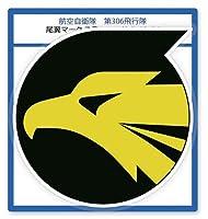 第306飛行隊の尾翼マークステッカー 特大 左向 / シール