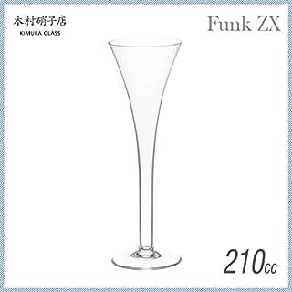 木村硝子店 ファンクZX 7ozBLシャンパン 210ml (6個セット) (FUNK-7OZ) 日本製 ガラス