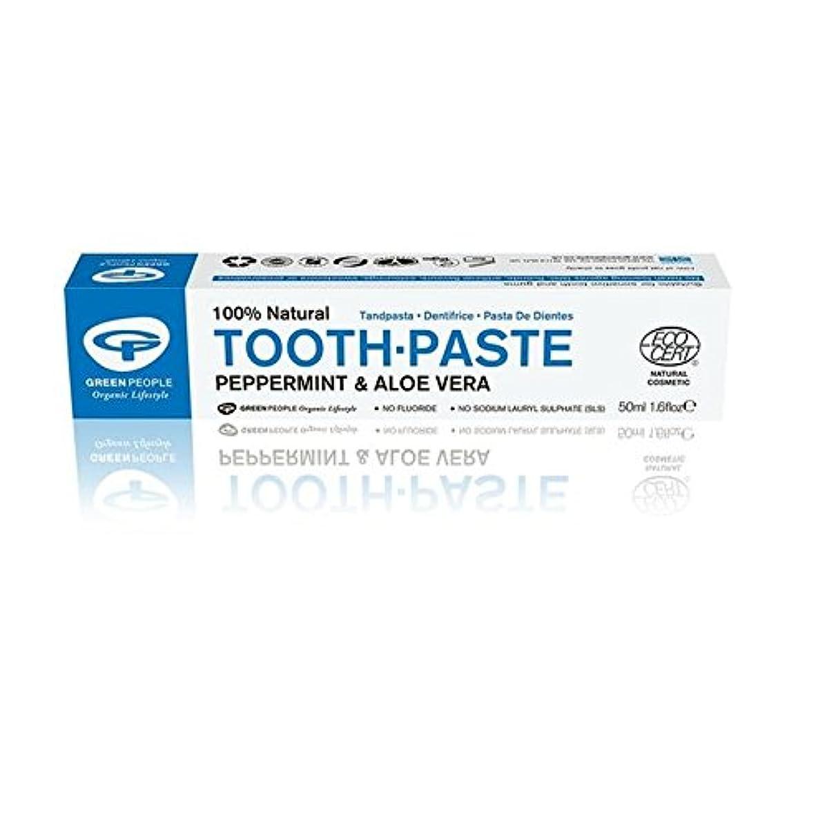 主張ドラッグ耐久Green People Natural Mint Toothpaste 50ml (Pack of 6) - 緑の人々の自然ミント歯磨き粉50ミリリットル x6 [並行輸入品]