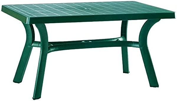 Atlin 设计 55 个绿色商业级树脂露台餐桌