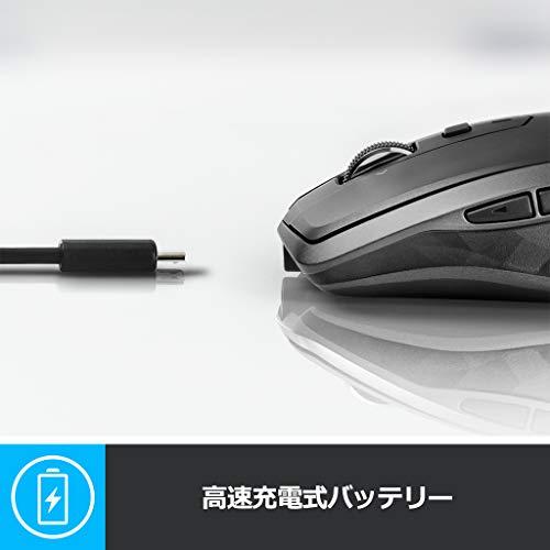 41s7i51FcEL-「Logicool MX Master 2S」ワイヤレスレーザーマウスを購入したのでレビュー!