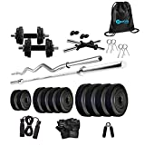 Hashtag Fitness brings you complete 60 kg weight home gym set Hashtag fitness rubber weight 60 kg (10 Kg x 2 = 20 Kg + 5 Kg x 4 = 20 Kg+ 2 x 4 = 8 kg + 3 kg x 4 = 12 kg) Package Contains : 1 No x 4 feet Professional curl rod (User Weight capacity up ...