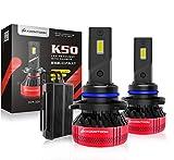 KOOMTOOM 9012/HIR2 Bombillas LED para faros delanteros con Canbus, Ture110 W 18000 lúmenes, kit de conversión de faros LED superbrillantes, 6500 K, blanco frío IP65, resistente al agua, paquete de 2