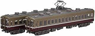 【限定】鉄道コレクション 東武鉄道1700系「日光線白帯特急車」2両セット【Cセット】
