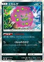 ポケモンカードゲーム PK-SM12a-076 ミカルゲ