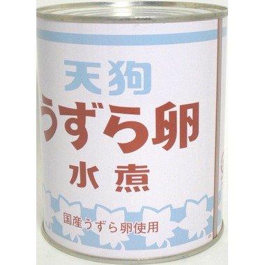 天狗 うずら卵 430g(55個〜65個)