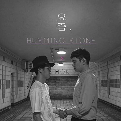 허밍스톤 feat. Mok